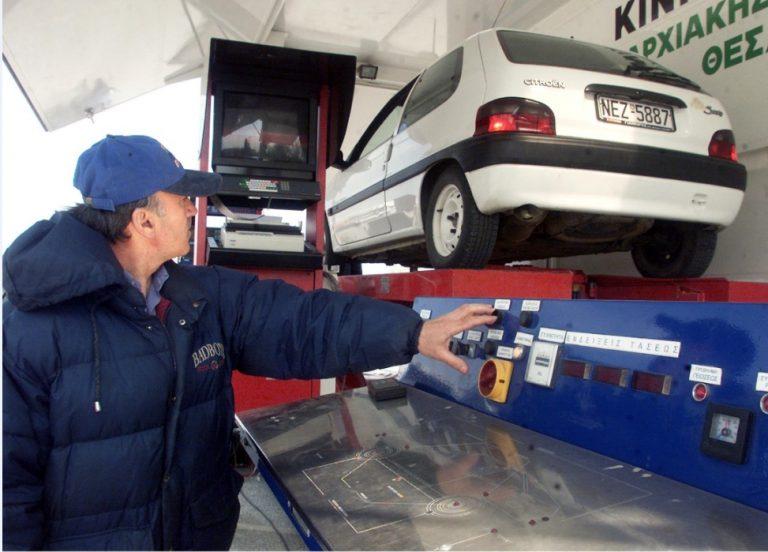 Λάρισα: Βροχή τα πρόστιμα σε οδηγούς   Newsit.gr