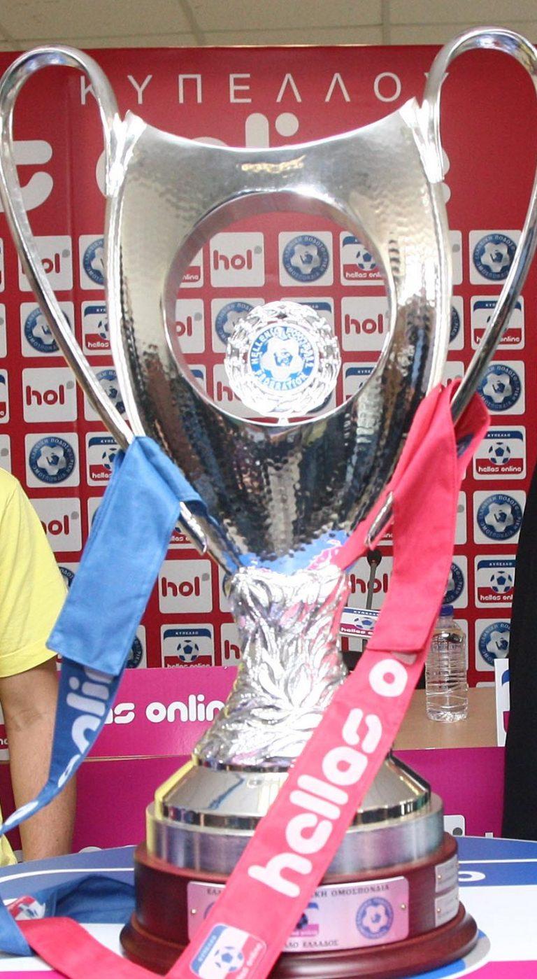 Τελικοί κυπέλλου: Η ιστορία   Newsit.gr