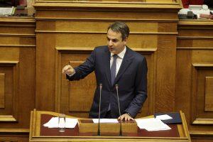«Παρών» θα ψηφίσει η ΝΔ – Μητσοτάκης: Μην ψάχνετε συνενόχους