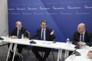 Μητσοτάκης: «Η χώρα βρίσκεται σε κατήφορο και η κυβέρνηση πατάει γκάζι»