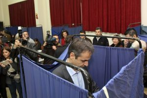 Εκλογές ΝΔ – Αποτελέσματα: Οι Financial Times και το Γαλλικό Πρακτορείο για τη νίκη Μητσοτάκη