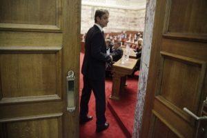 Άρθρο Μητσοτάκη στον Economist: «Καρφώνει» ΣΥΡΙΖΑ για capital controls και προαναγγέλει εξεταστική