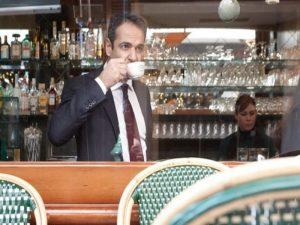 Κυριάκος Μητσοτάκης: Πρώτος καφές της χρονιάς πριν… αυξηθεί! [pics]