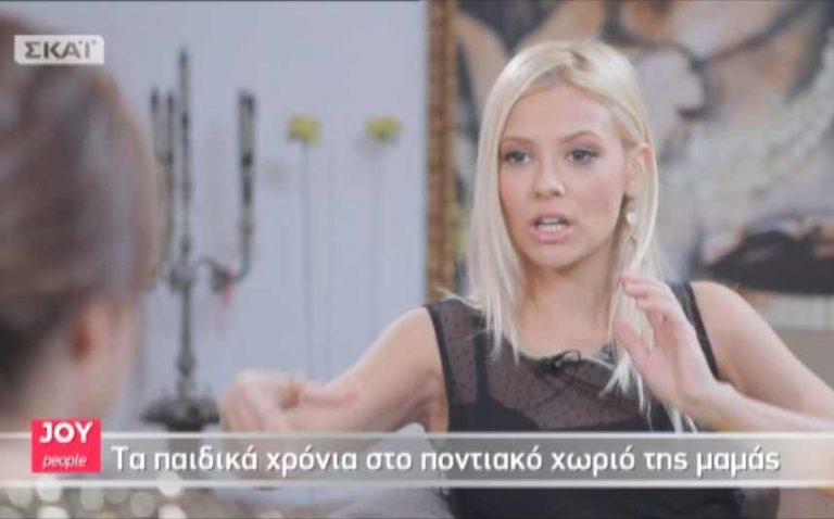 Τα δέντρα που… φόβισαν την Λάουρα! | Newsit.gr
