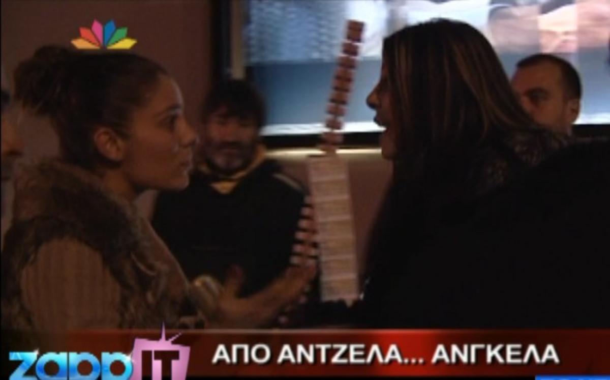 Επίθεση της Άντζελας Δημητρίου σε δημοσιογράφο! | Newsit.gr