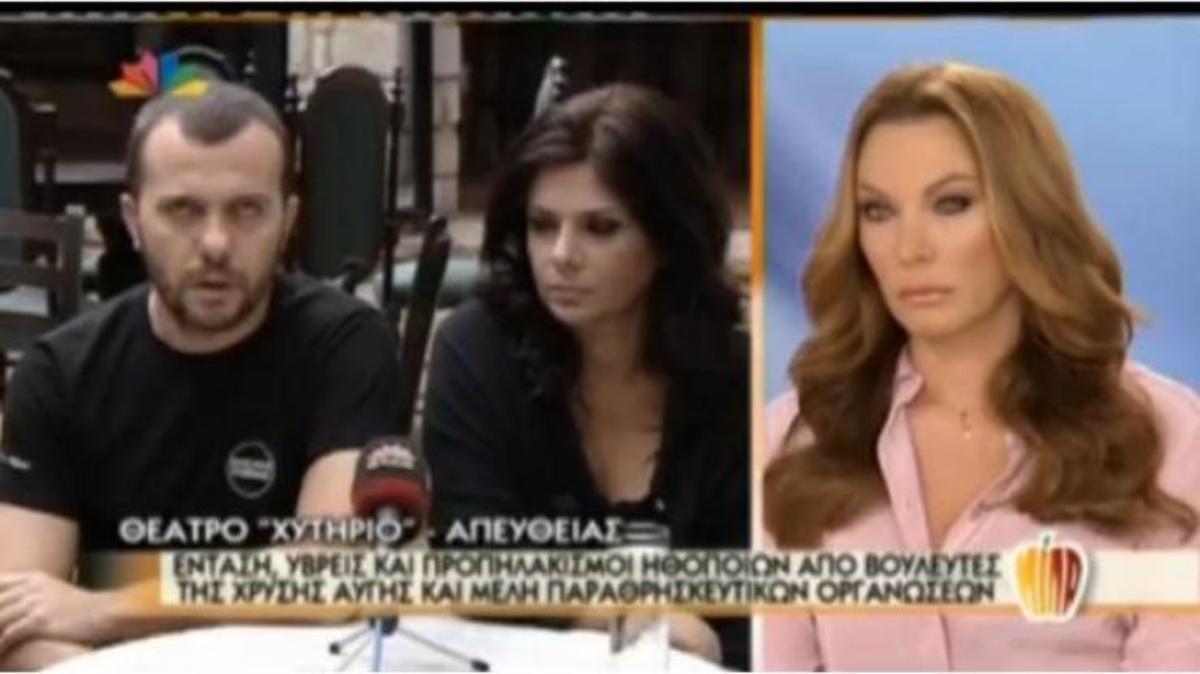 «Δεν δέχομαι καμία ερώτηση, για το αν νιώθω Έλληνας ή Αλβανός. Είμαι και τα δύο»!Οργισμένη απάντηση του σκηνοθέτη για τα γεγονότα στο «Χυτήριο»!   Newsit.gr