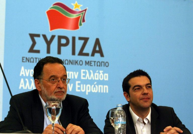 Το πρόγραμμα του ΣΥΡΙΖΑ για Εργασιακά Θέματα | Newsit.gr