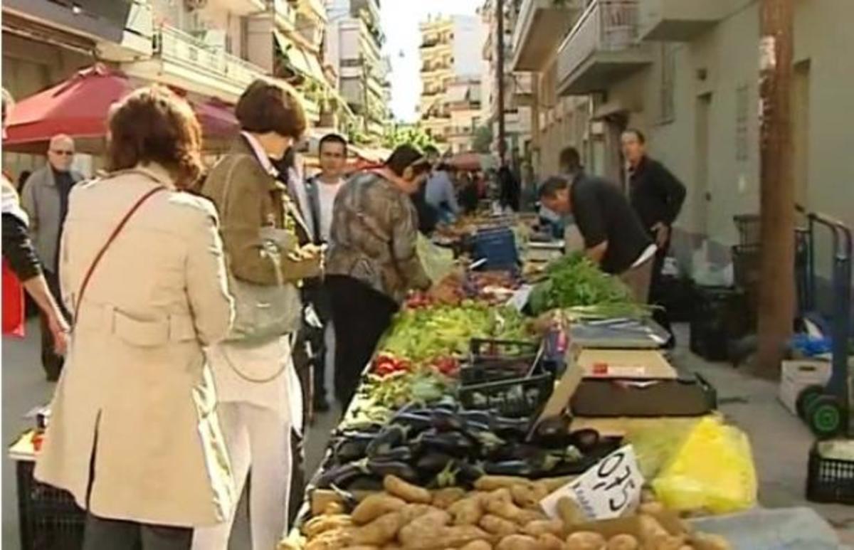 Λαμία: Ελεγκτές στη λαϊκή αντί… για πελάτες   Newsit.gr