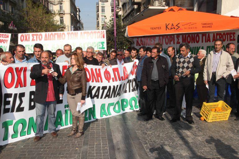 Αποκλείουν το υπουργείο Οικονομίας οι πωλητές λαϊκών αγορών | Newsit.gr