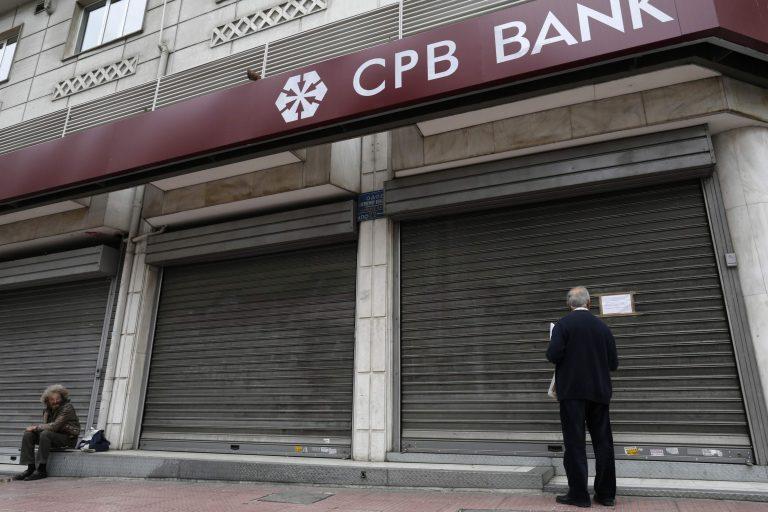 Nεκρώνει η αγορά – πεθαίνουν επιχειρήσεις: Αυτά είναι τα στοιχεία της Λαϊκής που θέλουν να την κλείσουν   Newsit.gr