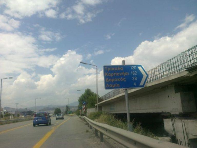 «Μετέφεραν» το Καρπενήσι 100 χιλιόμετρα! | Newsit.gr