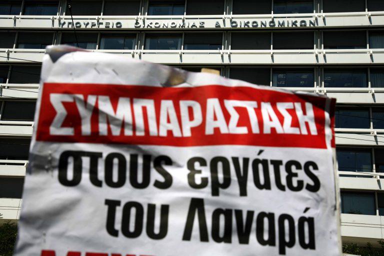 Απαρνήθηκε την εταιρεία του! | Newsit.gr