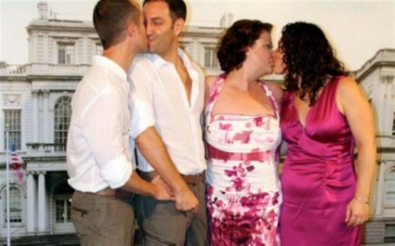 Διπλός gay γάμος για δύο αδέρφια από τη Λάρισα | Newsit.gr