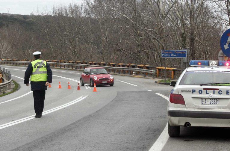 Λάρισα: Δύο άνθρωποι σκοτώθηκαν σε τροχαίο | Newsit.gr