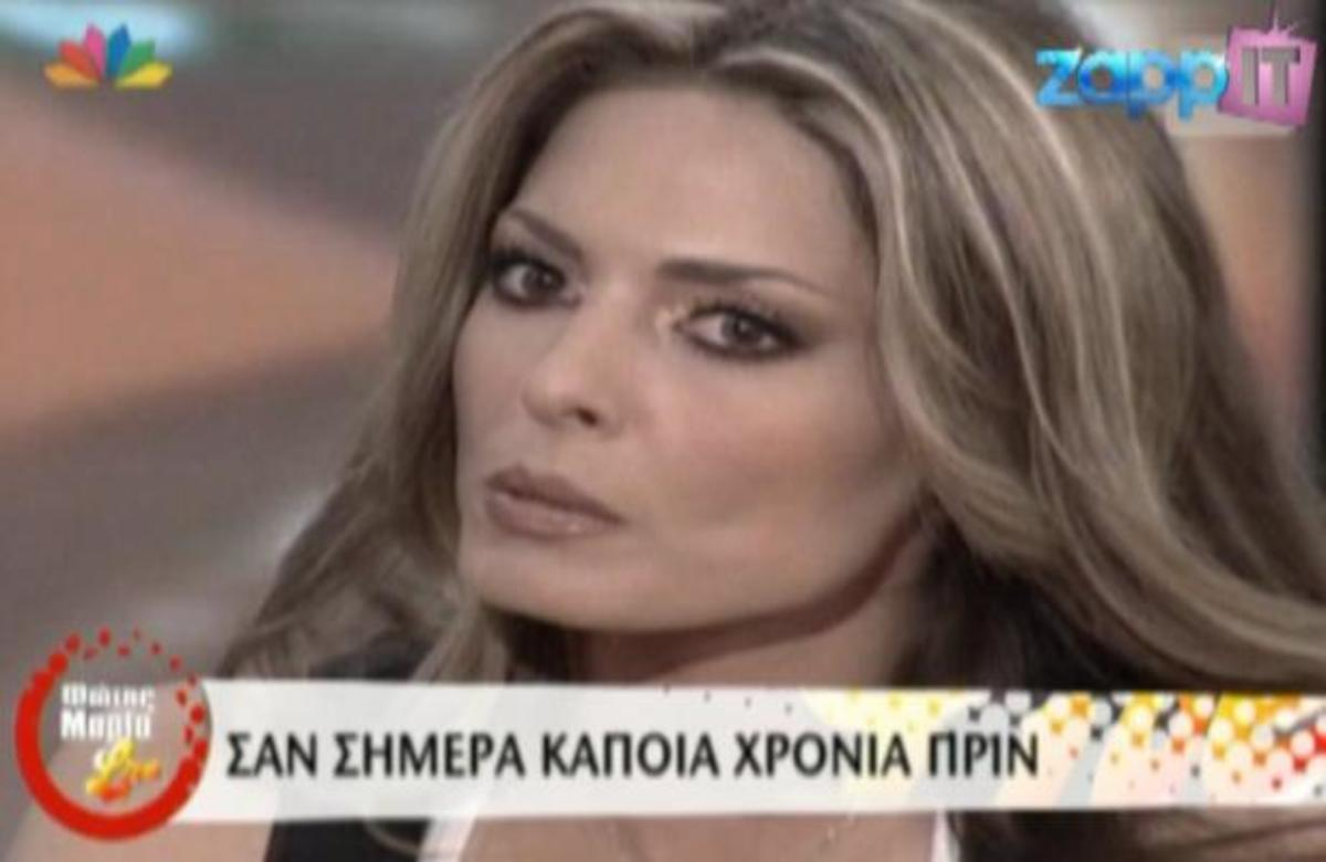 «Σαν σήμερα»… η Κ. Λάσπα κατέθεσε αγωγή 500.000 ευρώ εναντίον της Ε. Μενεγάκη!   Newsit.gr