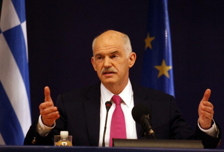 Λάθη, λάθη, λάθη | Newsit.gr