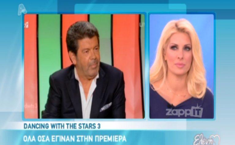 Μενεγάκη για Λάτσιο: «Ο Γιάννης ένιωσα ότι ενοχλήθηκε αυτή τη φορά»   Newsit.gr