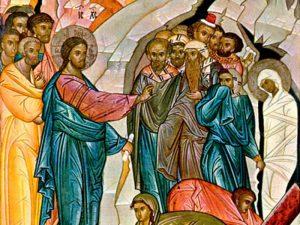 Γιατί οι Ευαγγελιστές αποσιωπούν την Ανάσταση του Λαζάρου