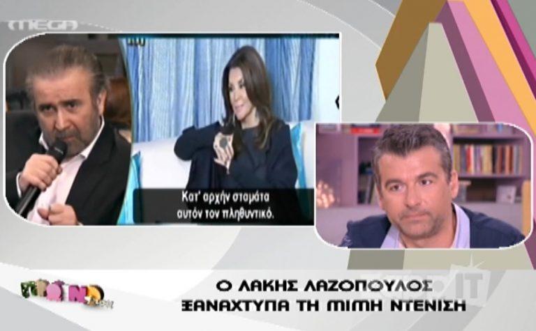 Λιάγκας για Λαζόπουλο: «Δεν γελάω πια με την πλάκα στη Ντενίση» | Newsit.gr