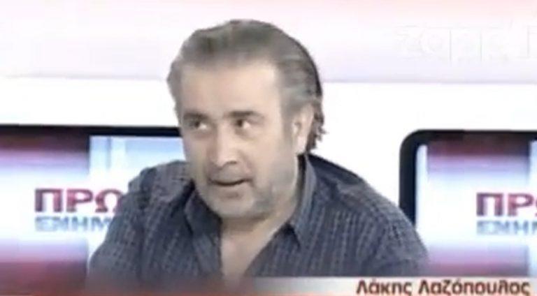 Ο Λάκης Λαζόπουλος μιλάει για τα υψηλά ποσοστά της Χρυσής Αυγής στις τελευταίες εκλογές   Newsit.gr