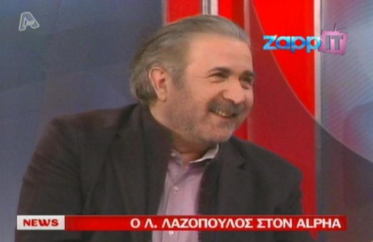Ο Λ. Λαζόπουλος στο δελτίο ειδήσεων του Alpha!   Newsit.gr