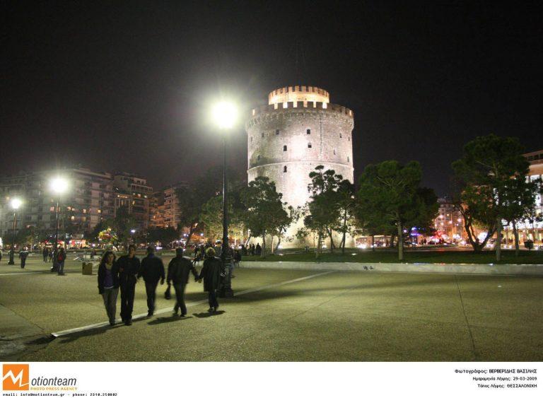 Θεσσαλονίκη: 5η στον κόσμο με έντονη νυχτερινή ζωή | Newsit.gr