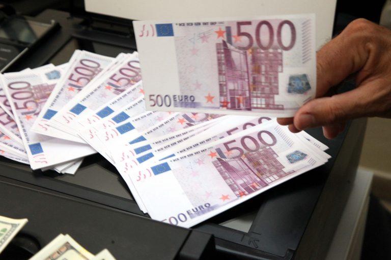 Την ώρα που γονατίζουν οι Έλληνες «χρυσοί» μισθοί στο ΤΑΙΠΕΔ   Newsit.gr