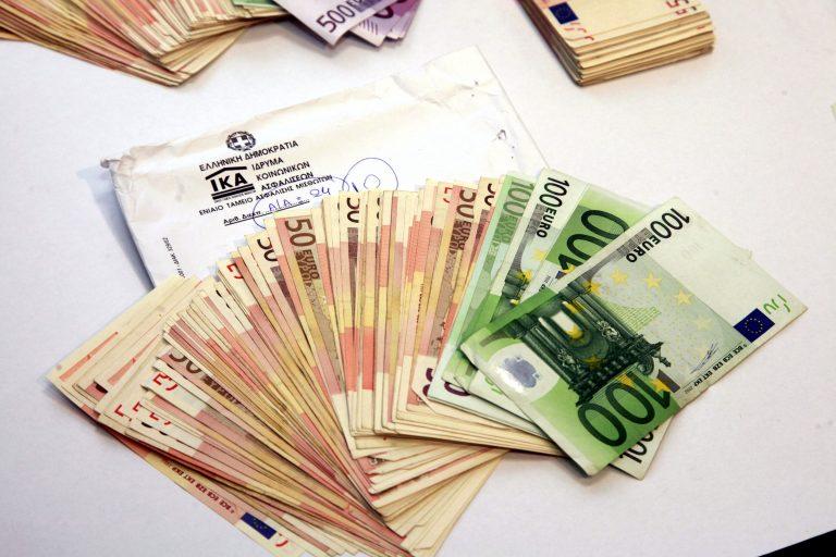 Επί 21 χρόνια έπαιρνε σύνταξη αναπηρίας αλλά εργαζόταν κανονικά σε τράπεζα – Έβαλε μέσα το ΙΚΑ 131.000€   Newsit.gr