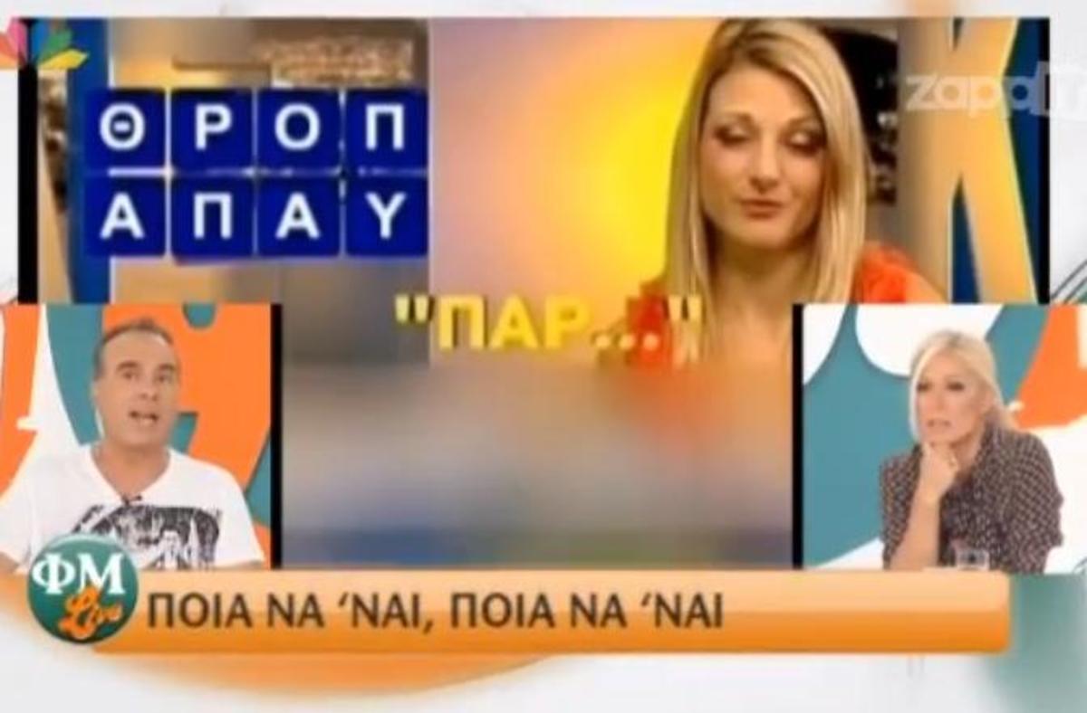Κέρδισε 500ευρώ με λάθος απάντηση! | Newsit.gr