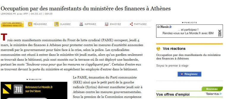 Πρωτοσέλιδο στην Monde η χαοτική κατάσταση στο κέντρο της Αθήνας! | Newsit.gr