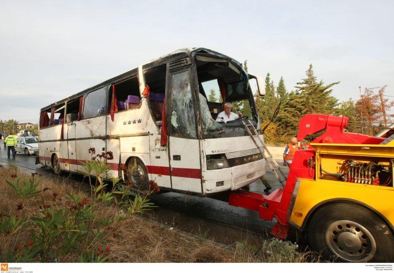 Υπερβολική ταχύτητα αιτία της τραγωδίας; – Περιμένουν τις μαρτυρίες των τραυματιών | Newsit.gr