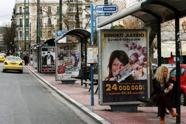 Παράνομη η απεργία σε λεωφορεία και τρόλεϊ αποφάσισε το δικαστήριο – Έκτακτη συνεδρίαση των εργαζομένων για το μέλλον της απεργίας | Newsit.gr