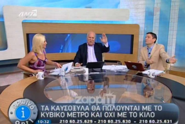 Τι είπε ο Γιώργος Παπαδάκης για την αξέχαστη φράση της Μάρως Λεονάρδου «να ζεσταθεί το κω…ακι μας»; | Newsit.gr