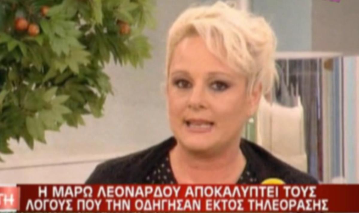 Η Μάρω Λεονάρδου αποκαλύπτει γιατί έφυγε από το MEGA! – Bίντεο | Newsit.gr