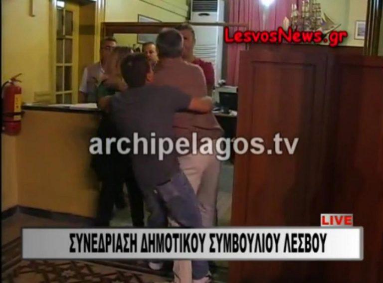Πιάστηκαν στα χέρια στο Δημοτικό Συμβούλιο Λέσβου – ΒΙΝΤΕΟ | Newsit.gr