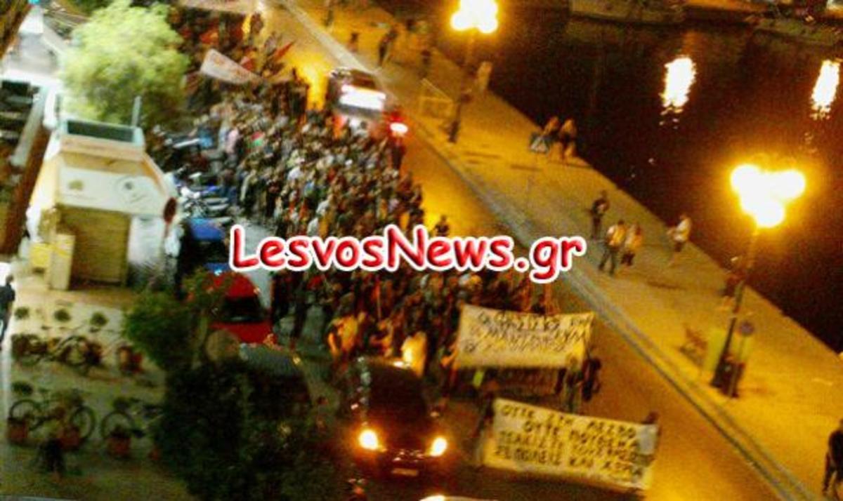 Πορεία στη Μυτιλήνη κατά της Χρυσής Αυγής – ΦΩΤΟ & ΒΙΝΤΕΟ | Newsit.gr