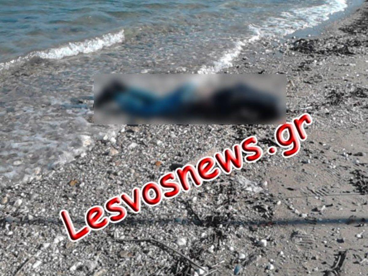 Άνθρωποι ενός κατώτερου Θεού – Οι δουλέμποροι τους άφησαν να πνιγούν ανοιχτά της Λέσβου – 18 νεκροί (Video) | Newsit.gr