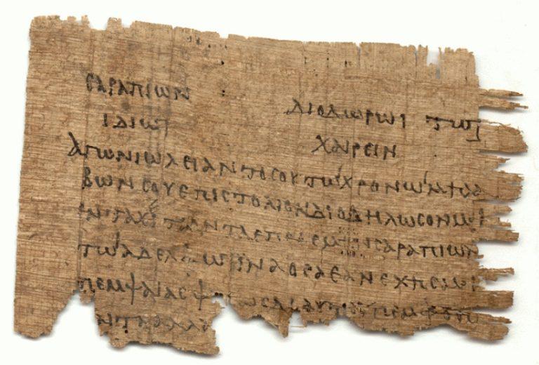 Βρέθηκαν 400.000 πάπυροι από την αρχαία Ελλάδα! «Ξεκλειδώνουν» μυστικά | Newsit.gr