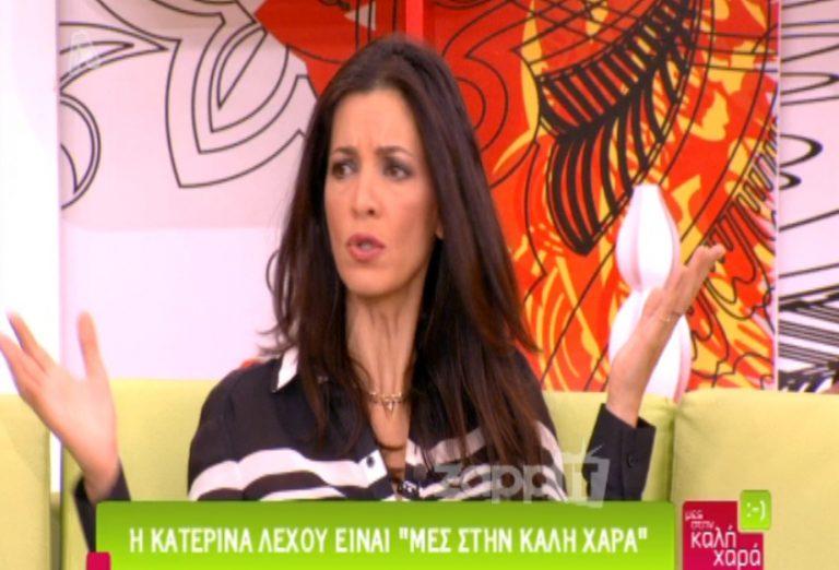 Η Κατερίνα Λέχου μιλάει για τα επεισόδια με τη Χρυσή Αυγή που έγιναν έξω από το θέατρο Χυτήριο | Newsit.gr