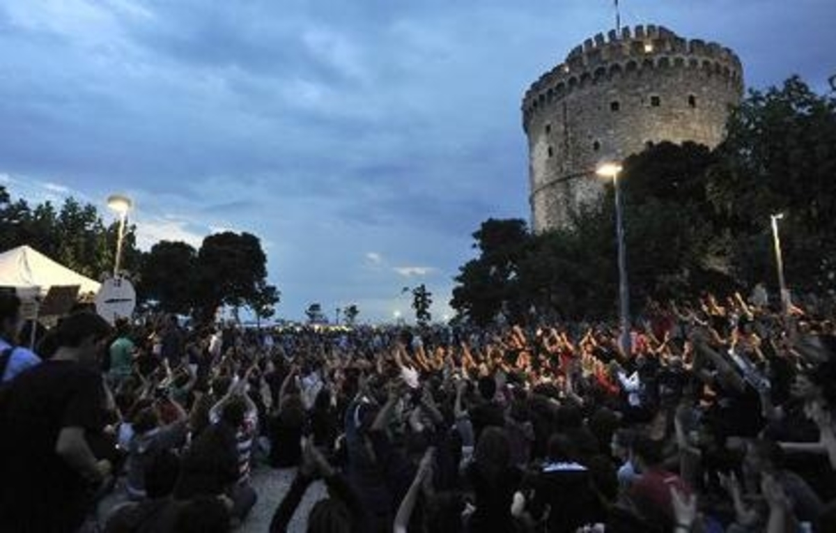 Οι Αγανακτισμένοι της Θεσσαλονίκης δίπλα στα ΑΜΕΑ | Newsit.gr