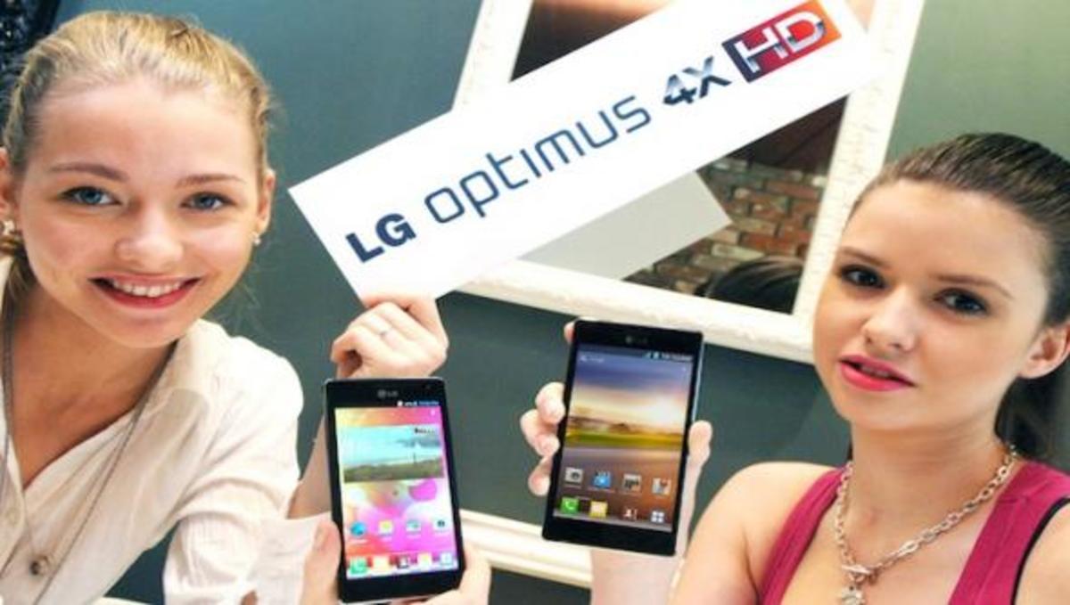 Ήρθε στην Ελλάδα το νέο LG Optimus 4X HD!   Newsit.gr