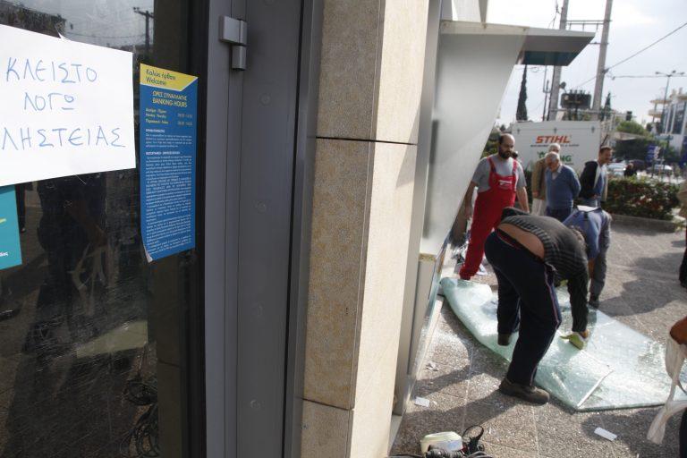 Σέρρες: Ο ληστής επέστρεψε στον τόπο του εγκλήματος! | Newsit.gr