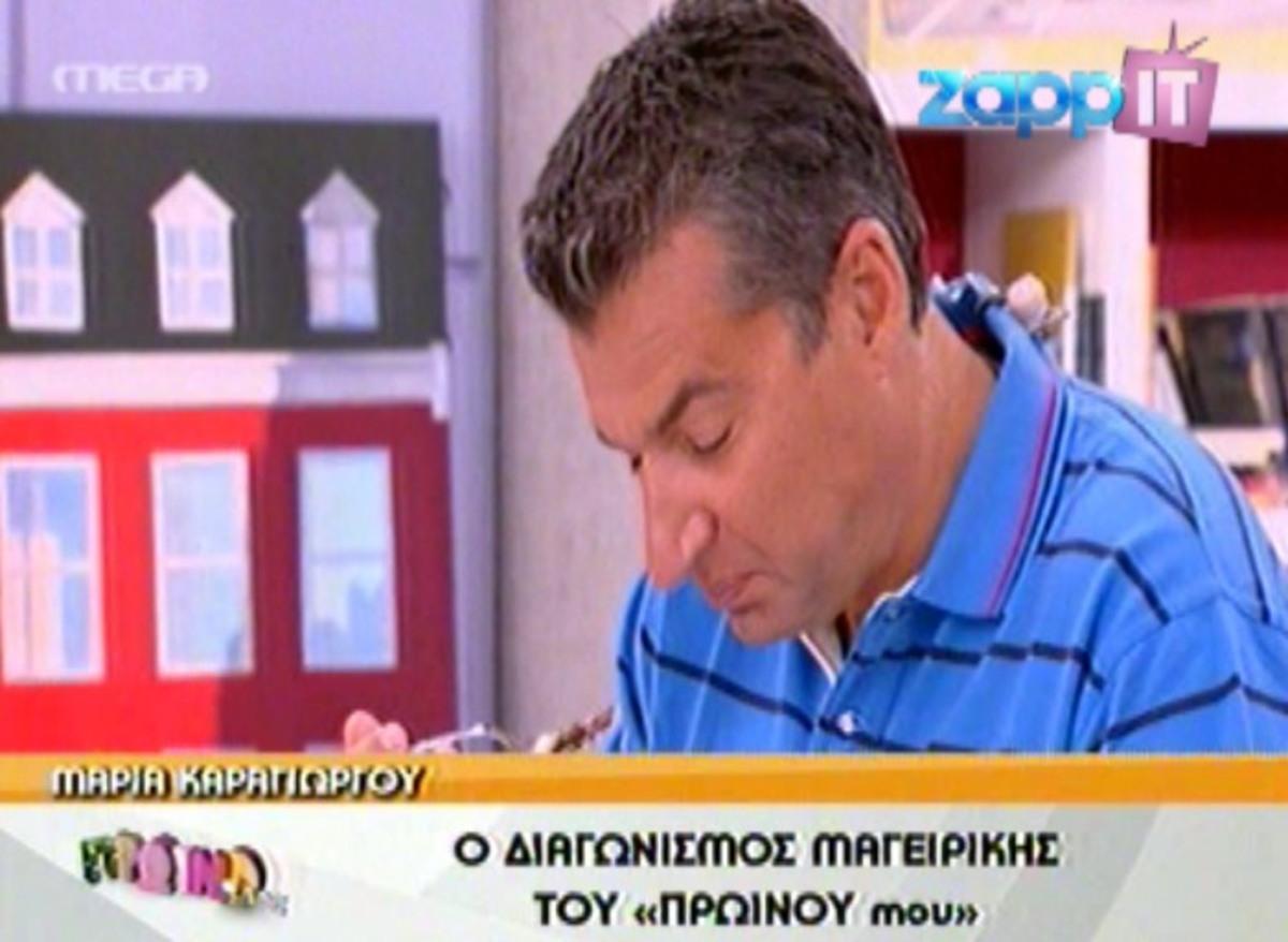 Η …ξινίλα του Λιάγκα με το γλυκό της τηλεθεάτριας!   Newsit.gr