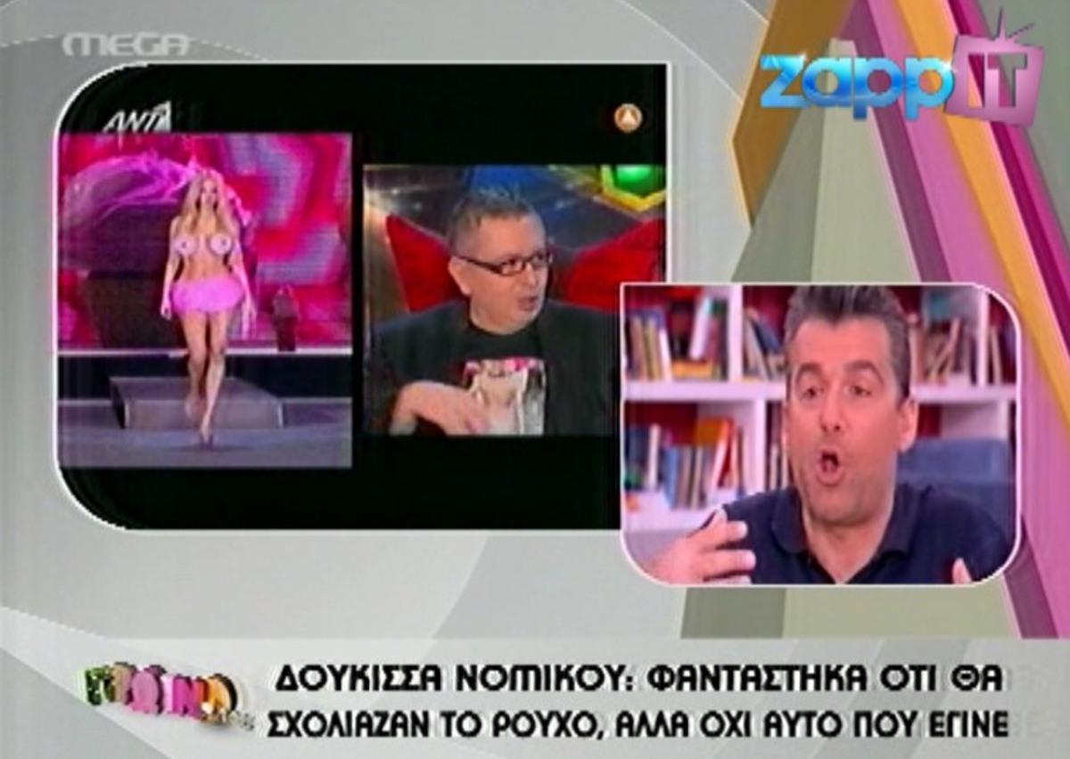 Η νέα επίθεση του Λιάγκα στην Δούκισσα | Newsit.gr