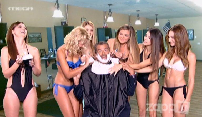 Κορίτσια με μαγιό μπήκαν να ξυρίσουν τον Γιώργο Λιάγκα! | Newsit.gr