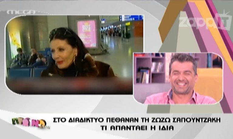 Λιάγκας για Σαπουντζάκη: «Κάθε χρόνο πάνε λιγότεροι στο πάρτι της»! | Newsit.gr