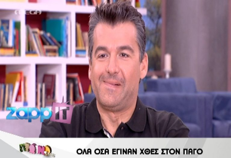 Πως σχολίασε ο Λιάγκας το μπούστο της Παπαρίζου; | Newsit.gr