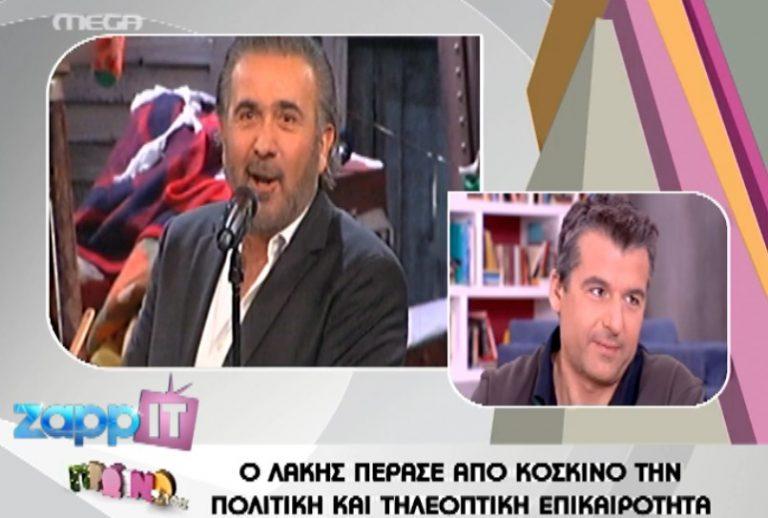 Η Σταμάτη υπονόησε ότι ο Λιάγκας είναι gay;   Newsit.gr