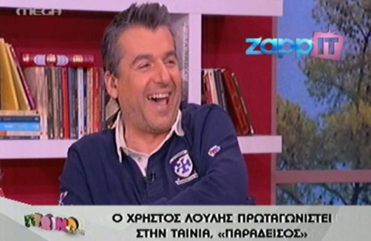 Γ. Λιάγκας: «Είναι τόσο σαίνια εκεί στην ΕΡΤ…»   Newsit.gr