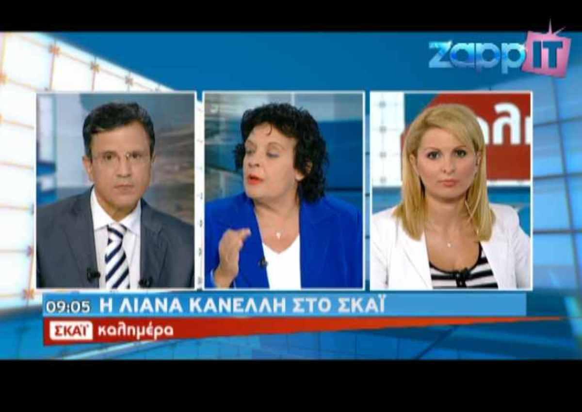 Κυριακάτικο πρωινό με οργισμένη Λιάνα στoν Αυτιά | Newsit.gr